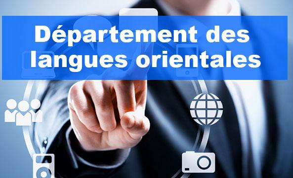 Département des langues orientales