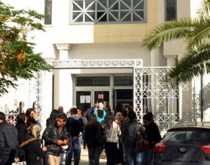 L'Institut Supérieur des Langues de Tunis (l'ISLT)