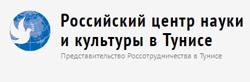 Centre Russe des Sciences et de la Culture